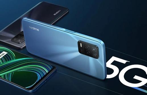 Modelo móvil Realme 8 5G