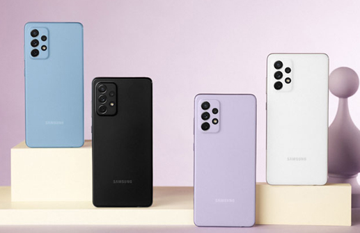 Samsung galaxy a52 5g varios colores